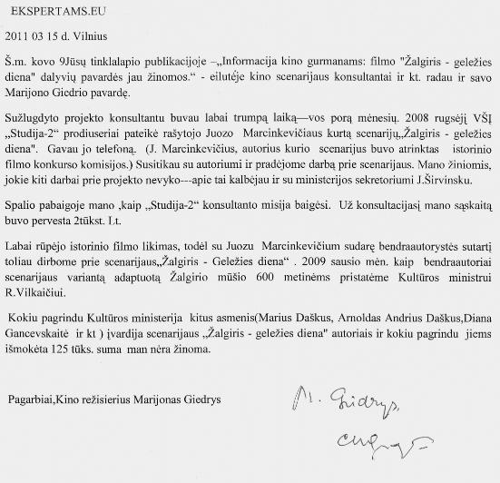 Marijono Giedrio laiškas