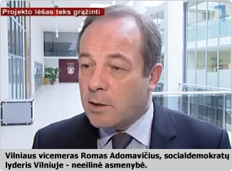 R. Adomavičius
