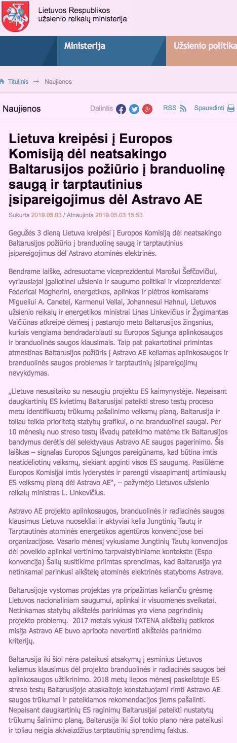 Lietuvos URM
