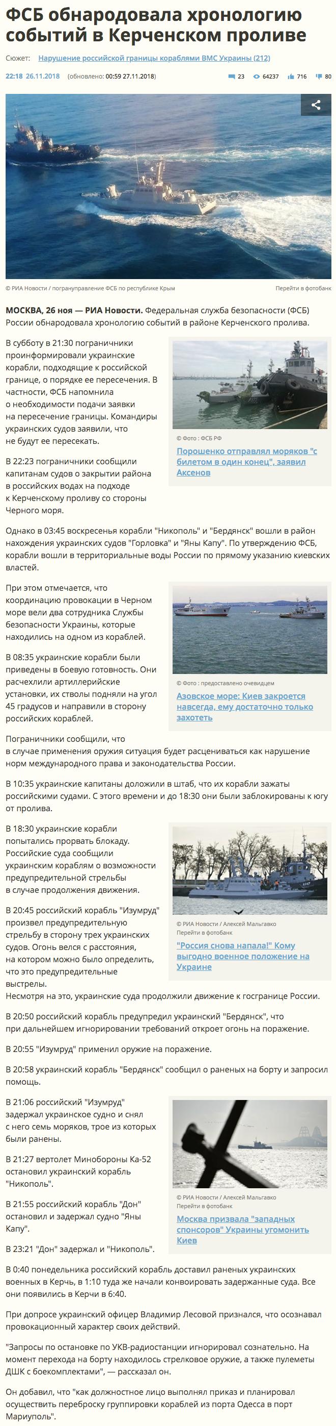 FSB_-02.png
