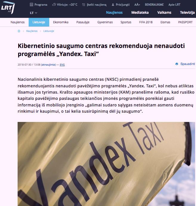 yandex-02(1).png